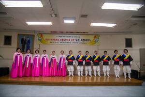 제3차 세계평화와 신통일한국을 위한 일본 특별세미